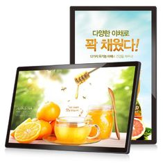 Android Wifi HD IPS Led Screen Wall Mount Table Stand Advertising Display 21.5 Inch