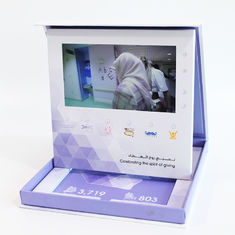 China Lcd Screen Video Folder Video Greeting Cards Folder In Print Brochure CMYK 4 Color supplier
